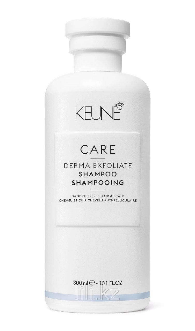 """Шампунь «Против Перхоти» - Keune Care Shampoo """"Derma Exfoliate"""" 300 мл."""