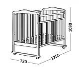 СКВ Кровать детская МИТЕНЬКА колеса качалка 160117 орех, фото 2