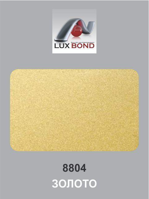 Алюкобонд LUXBOND Золото 3 (18мкр)