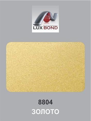 Алюкобонд LUXBOND Золото 3 (18мкр), фото 2