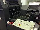 Heidelberg PrintMaster 52-4 б/у 2007г - 4-х красочная печатная машина, фото 4