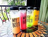 Пластиковая бутылка My Bottle, фото 2