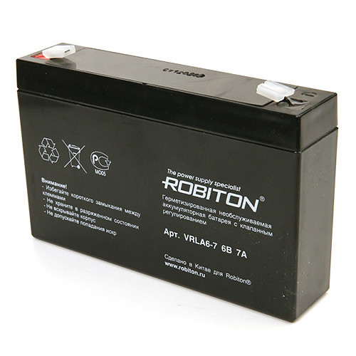 Аккумулятор ROBITON VRLA6-7,0  6v 7AH
