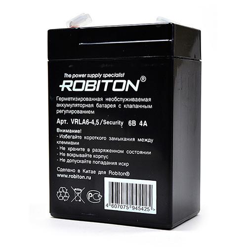 Аккумулятор ROBITON VRLA6-4,5/Security  6v 4Ah