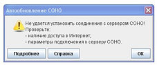 Установка и настройка СОНО windows 10, фото 3