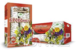 Чай Кровочист (очищающий кровь, лимфу)