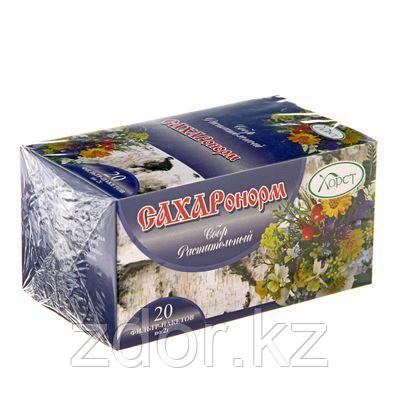 Чай Сахаронорм (при диабете, сахароснижающий), фото 2