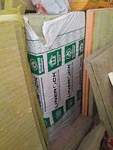 Минеральная плита linerock П-125 1000х600х50 (4,8м2=0,24м3) 8 шт/уп  тел.whats up 87075705151