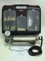 Установка для очистки инжекторов ОВ-1