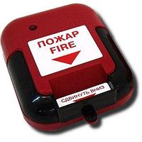 Извещатель пожарный ручной ИР-1  красный