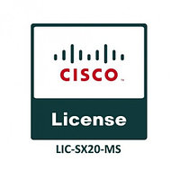 Лицензия Cisco LIC-SX20-MS