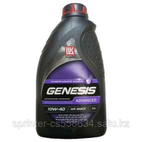 Моторное масло ЛУКОЙЛ GENESIS ADVANCED 10w40 1 литр