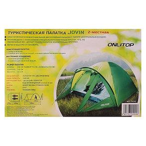 Палатка туристическая Jovin 2-х местная, ткань рипстоп, фото 2