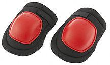 Наколенники защитные с пластиковыми чашками Matrix 89410 (002)
