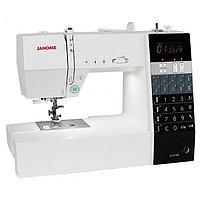 Швейная машина JANOME 7100 DC