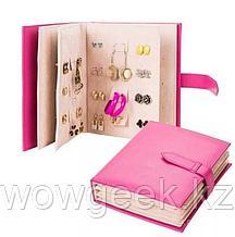 Книжка-органайзер для украшений
