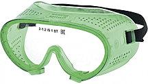 Очки закрытые Эргономичные с прямой вентиляцией поликарбонат Сибртех 89163 (002)