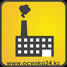 Оценка производственной базы