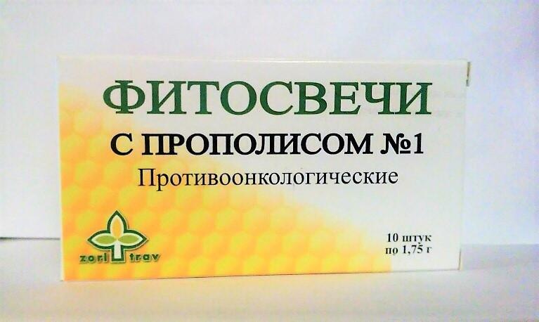 Фитосвечи (суппозитории) №1, Противоонкологические (общего действия), 10шт