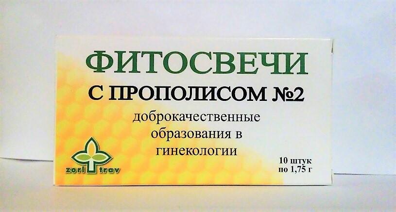 Фитосвечи (суппозитории) №2, Доброкачественные образования в гинекологии (фибромиома, киста, полипы