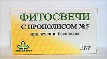 Фитосвечи (суппозитории) №5, При лечении женского бесплодия, 10шт