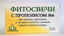 Фитосвечи (суппозитории) №6, для мужчин (повышение потенции, лечение половой слабости и бесплодия), 10шт