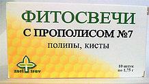 Фитосвечи (суппозитории) №7, Полипы, кисты, спайки, 10шт