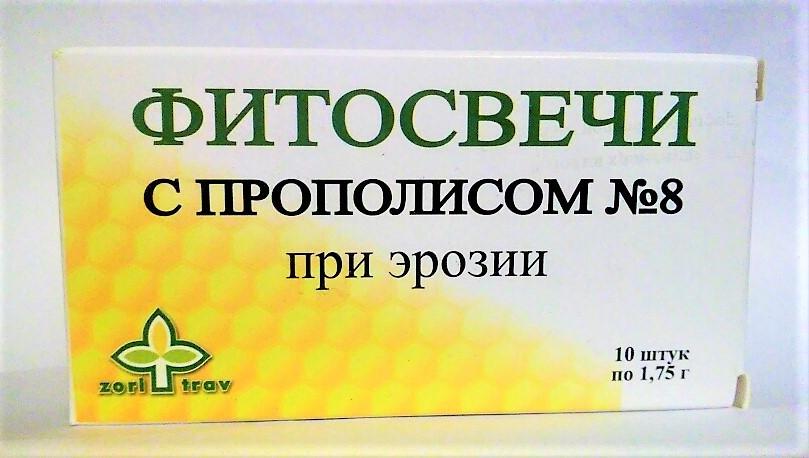 Свечи от простатита с прополисом аппарат для лечения простатите