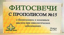 Фитосвечи (суппозитории) №15, Противоонкологические с болиголовом и каменным маслом, 10шт
