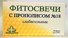 Фитосвечи (суппозитории) №18 с прополисом слабительные, 10шт