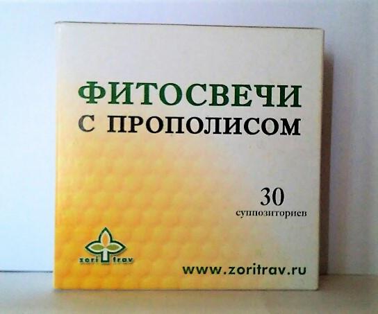 Фитосвечи (суппозитории) №11, Заживляющие при колите и трещинах прямой кишки, 30шт