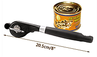 Консервный нож, универсальный, черный, 205 мм