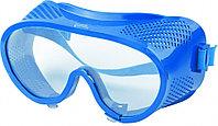 Очки защитные закрытого типа с прямой вентиляцией Сибртех 89161 (002)