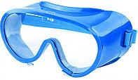 Очки защитные закрытого типа герметичные Сибртех 89162 (002)
