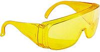 Очки защитные открытого типа Сибртех 89157 (002)