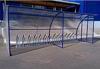 Велопарковка крытая ОФИС (на 16 мест)