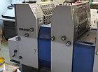 Ryobi 524HE б/у 2007г - 4-х красочная офсетная печатная машина, фото 2