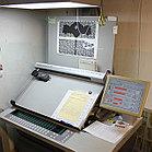 Ryobi 524HE б/у 2007г - 4-х красочная офсетная печатная машина, фото 5