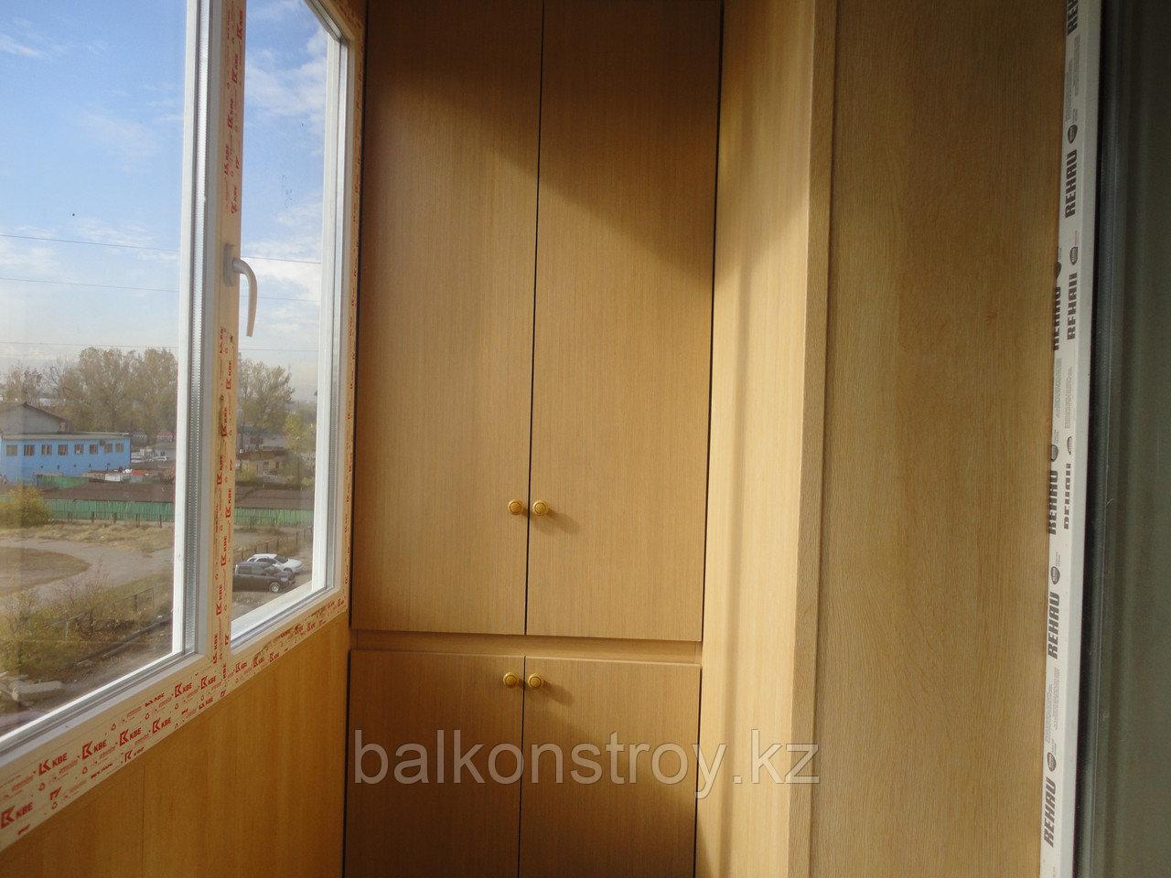 Остекление, утепление и  отделка балконов любой  сложности!