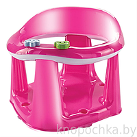 Сиденье для купания, стул для купания, розовый