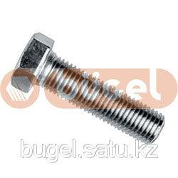 Болт DIN933 кл. пр. 8.8 покрытие цинк М6*16