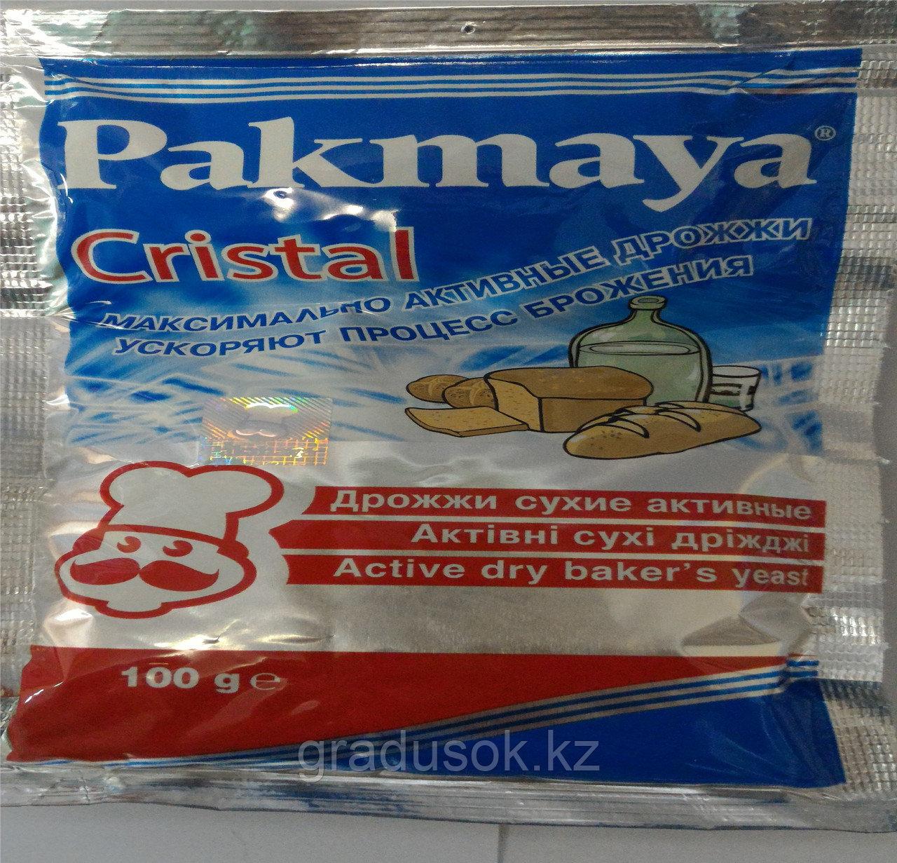 Дрожжи винные Pakmaya Cristal