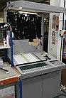Ryobi 524HX б/у 1997г - 4-х красочная печатная машина, фото 3