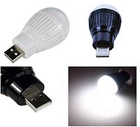 Светодиодная USB мини-лампочка