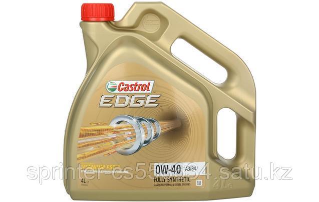 Моторное масло CASTROL EDGE 0W40 4 литра