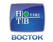 """Комплект """"НТВ+Восток""""-170+ каналов с установкой.  Павлодарская обл."""