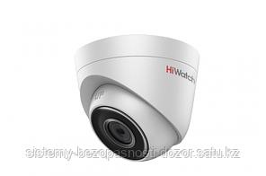 Видеокамера купольная HiWatch DS-I203