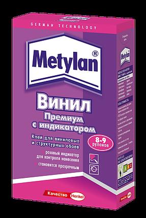 METYLAN Винил ПРЕМИУМ, фото 2