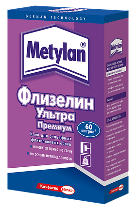 METYLAN Флизелин Ультра ПРЕМИУМ, фото 2