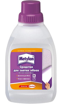 METYLAN  для снятия обоев, фото 2